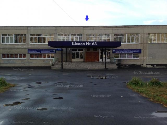 Адрес(а) на фотографии: улица Крауля, 82А, Екатеринбург