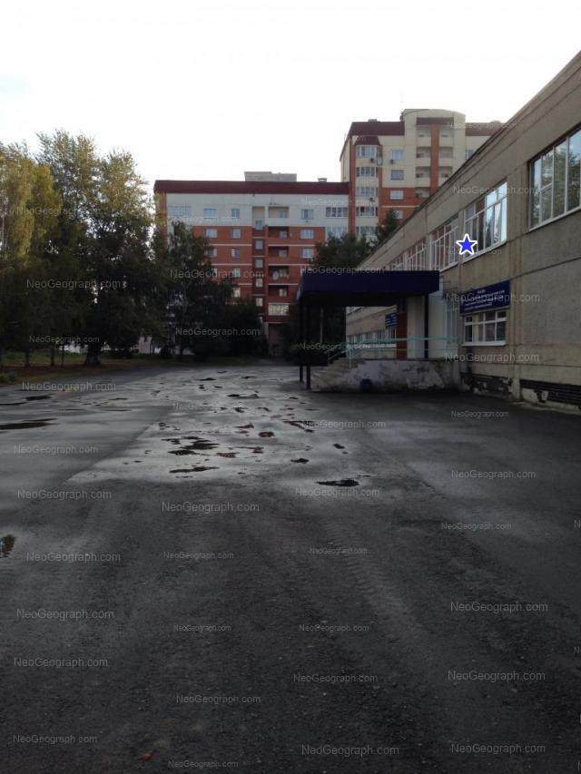 Адрес(а) на фотографии: улица Крауля, 80/3, 82А, Екатеринбург