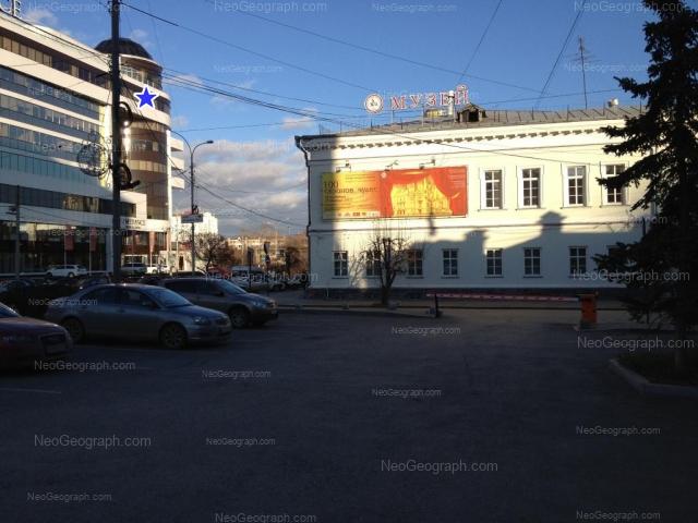 Адрес(а) на фотографии: улица Воеводина, 8, Екатеринбург