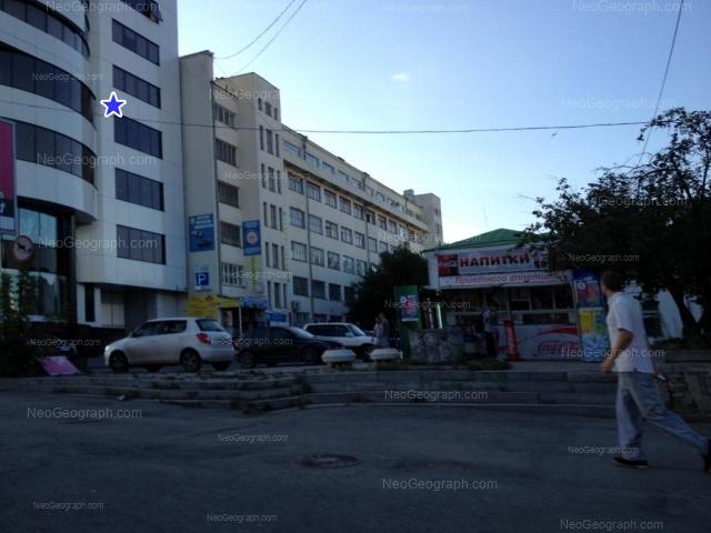 Адрес(а) на фотографии: улица Воеводина, 5, 6, 8, Екатеринбург