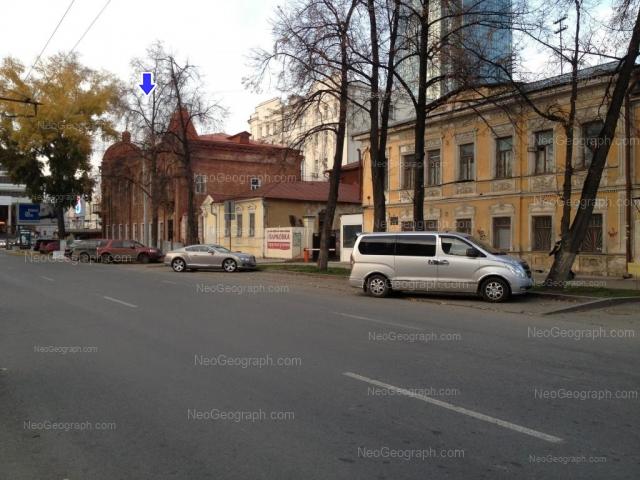 Адрес(а) на фотографии: улица Розы Люксембург, 1, 1А, 3, Екатеринбург