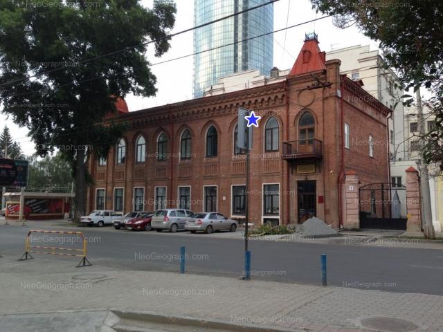 Улица Розы Люксембург, 1, Екатеринбург: здание Областного кожно-венерологического диспансера
