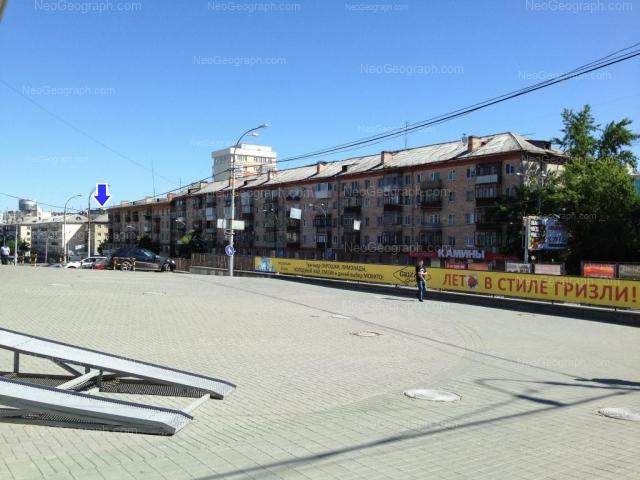 Адрес(а) на фотографии: улица Попова, 24, 27, Екатеринбург