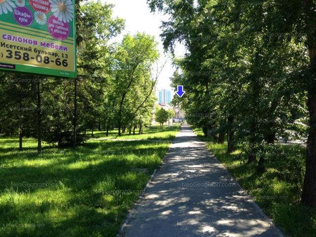 Адрес(а) на фотографии: улица Попова, 24, Екатеринбург