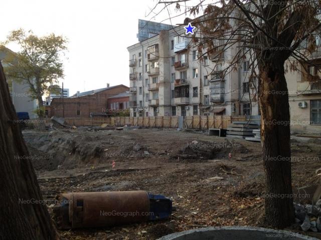 Адрес(а) на фотографии: улица Малышева, 58, 58а, 60, Екатеринбург