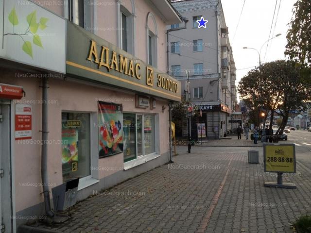 Адрес(а) на фотографии: улица Малышева, 60, 64, Екатеринбург