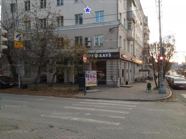 Адрес(а) на фотографии: улица Малышева, 60, Екатеринбург