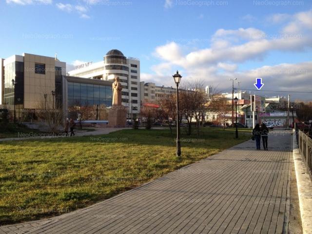 Адрес(а) на фотографии: улица Малышева, 31з, 50, Екатеринбург