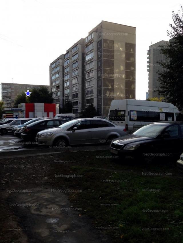 Адрес(а) на фотографии: улица Викулова, 32А, 35/1, Екатеринбург
