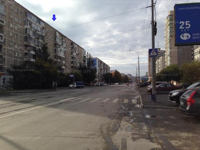 Адрес(а) на фотографии: улица Викулова, 35/1, Екатеринбург
