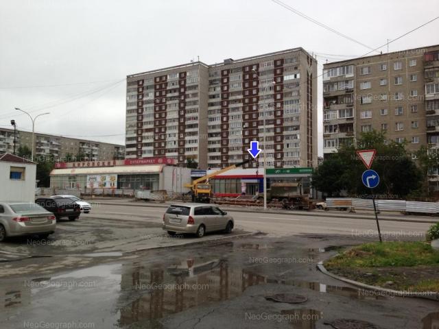 Адрес(а) на фотографии: улица Бакинских Комиссаров, 64, 66, 68, Екатеринбург