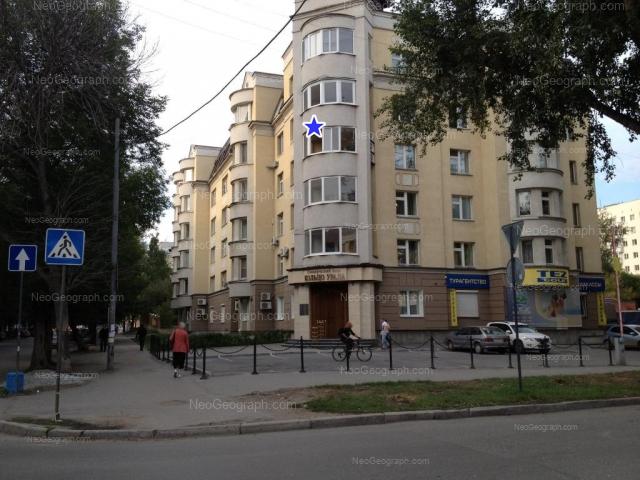 Адрес(а) на фотографии: улица Мамина-Сибиряка, 177, Екатеринбург