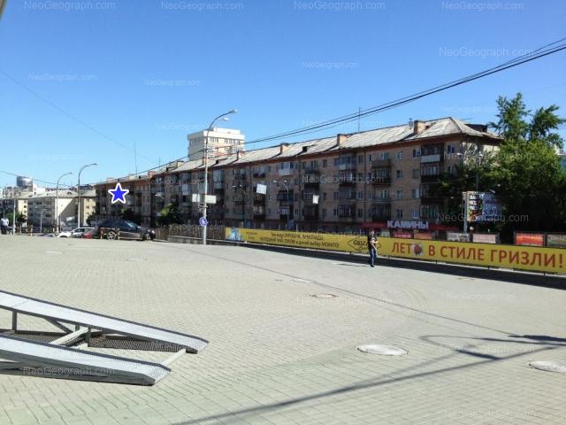 Адрес(а) на фотографии: Московская улица, 39, 47, 49, Екатеринбург