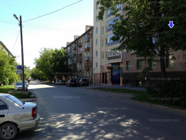 Адрес(а) на фотографии: Московская улица, 47, Екатеринбург