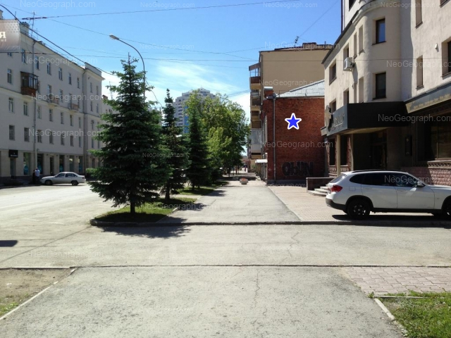 Address(es) on photo: Khokhriyakova street, 18, 21, 24, 39, Yekaterinburg