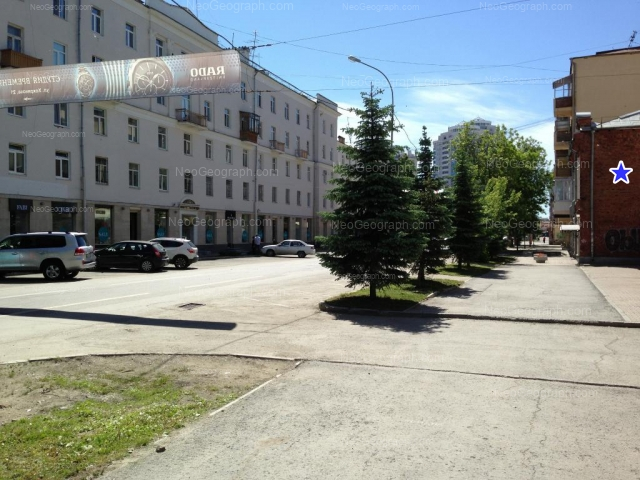Address(es) on photo: Khokhriyakova street, 21, 23, 24, 39, Yekaterinburg