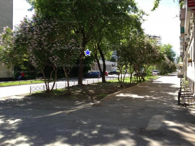 Address(es) on photo: Sheikmana street, 30, 45, Yekaterinburg