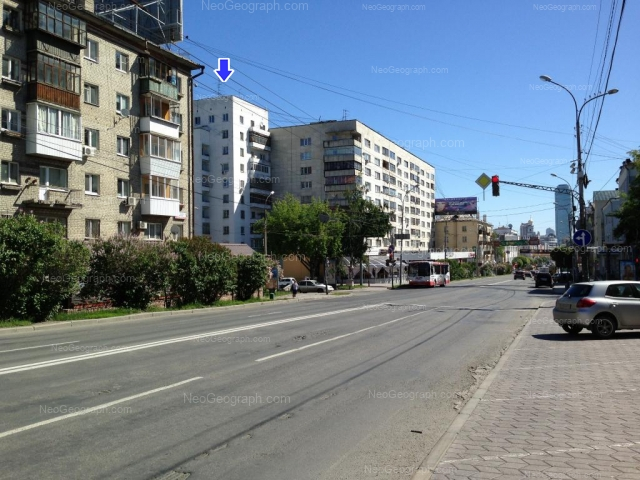 Address(es) on photo: Sheikmana street, 34, 45, Yekaterinburg