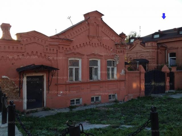 Адрес(а) на фотографии: улица Максима Горького, 6, 8, Екатеринбург