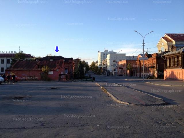 Адрес(а) на фотографии: улица Максима Горького, 6, 8, 37, 39, 41, Екатеринбург