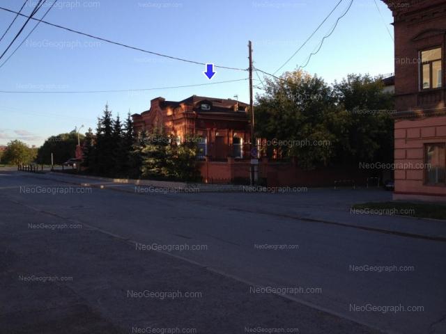 Адрес(а) на фотографии: улица Максима Горького, 6, Екатеринбург
