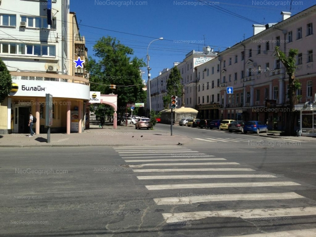 Адрес(а) на фотографии: улица Малышева, 21/1, 21/4, 23, Екатеринбург