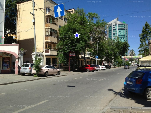 Адрес(а) на фотографии: улица Малышева, 21/4, Екатеринбург