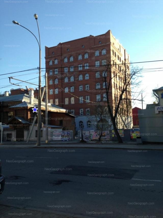 Адрес(а) на фотографии: улица Розы Люксембург, 14, Екатеринбург