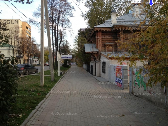 Адрес(а) на фотографии: улица Розы Люксембург, 7, 9, 14, Екатеринбург