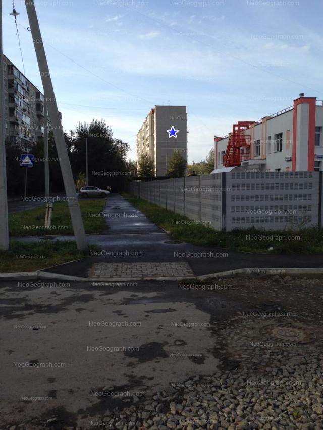 Адрес(а) на фотографии: улица Крауля, 84, 86, Екатеринбург