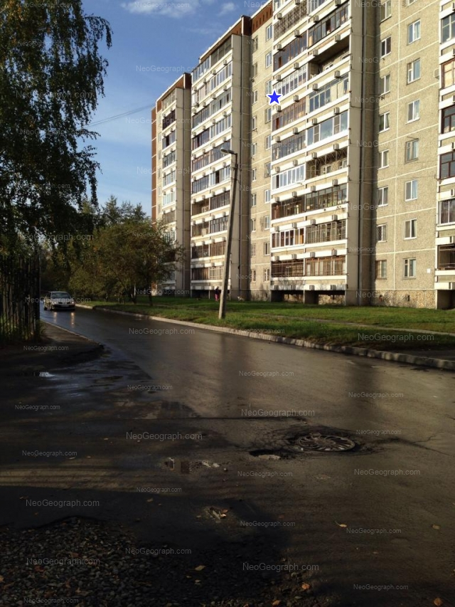 Адрес(а) на фотографии: улица Крауля, 86, Екатеринбург