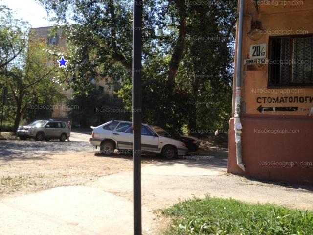 Адрес(а) на фотографии: Педагогическая улица, 17, 18, Екатеринбург