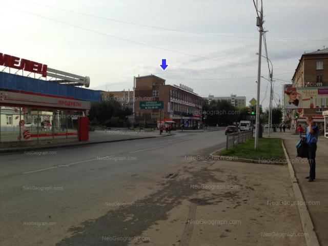 Адрес(а) на фотографии: Заводская улица, 27, Екатеринбург
