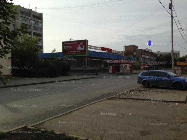 Адрес(а) на фотографии: Заводская улица, 25, 27, Екатеринбург