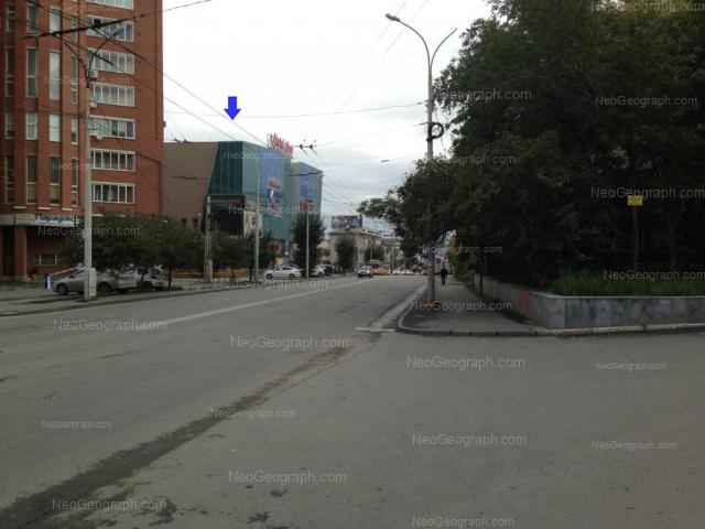 Адрес(а) на фотографии: улица Малышева, 3, 5, Екатеринбург