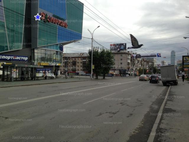 Адрес(а) на фотографии: улица Малышева, 5, 7, Екатеринбург