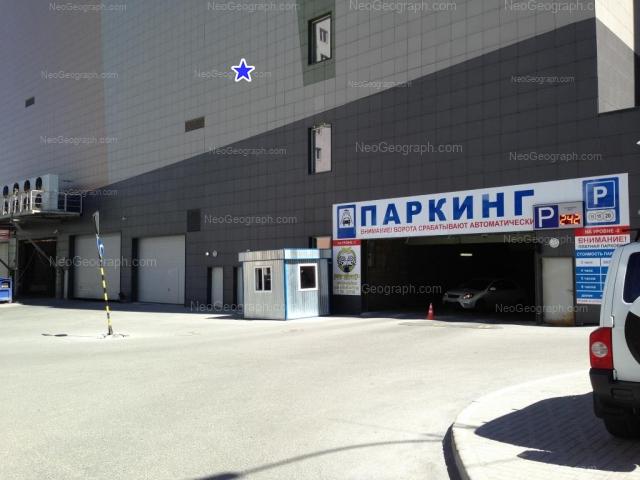Паркинг торгово-развлекательного центра Алатырь