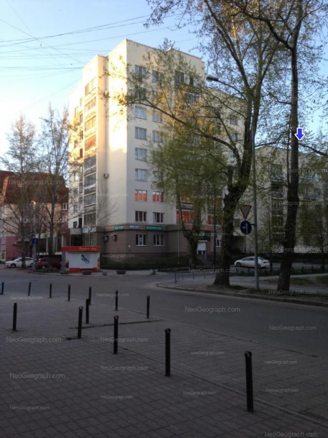 Адрес(а) на фотографии: улица Энгельса, 19, 21, Екатеринбург