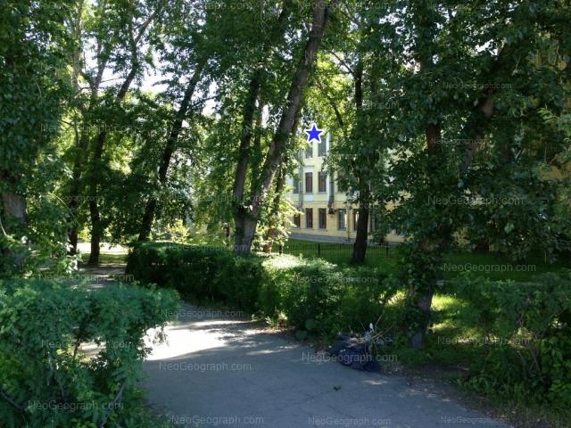 Адрес(а) на фотографии: улица Репина, 2А, Екатеринбург
