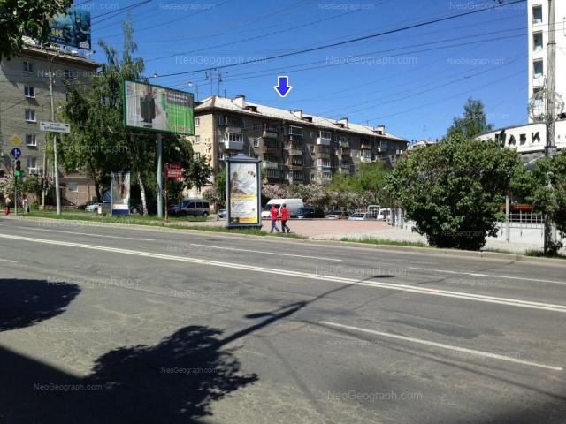 Address(es) on photo: Sheikmana street, 32, 34, Yekaterinburg