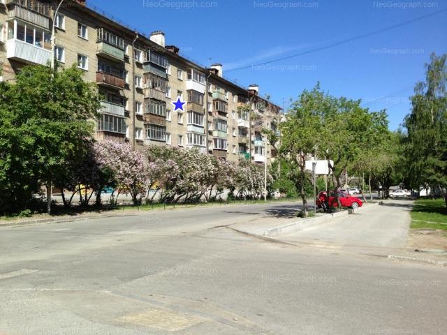 Address(es) on photo: Sheikmana street, 32, Yekaterinburg