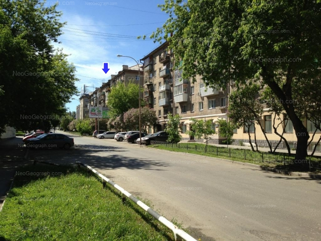 Address(es) on photo: Sheikmana street, 30, 32, Yekaterinburg