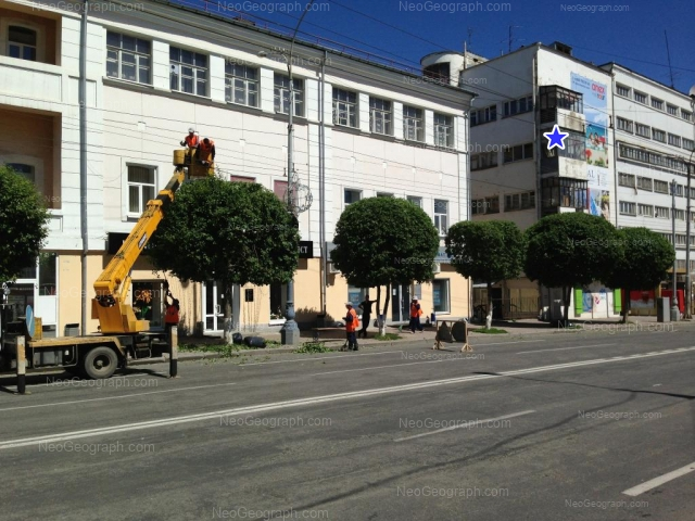 Адрес(а) на фотографии: улица Малышева, 19, 21/1, 21/2, Екатеринбург
