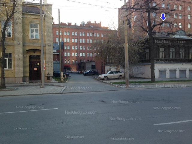 Адрес(а) на фотографии: улица Розы Люксембург, 14А, 16, Екатеринбург