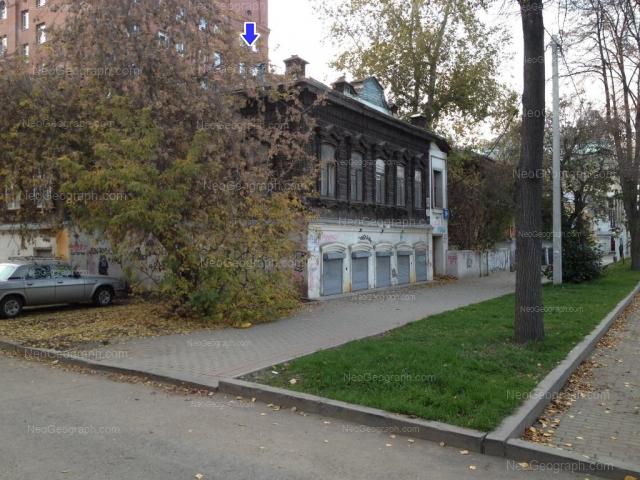 Адрес(а) на фотографии: улица Розы Люксембург, 14, 14А, Екатеринбург