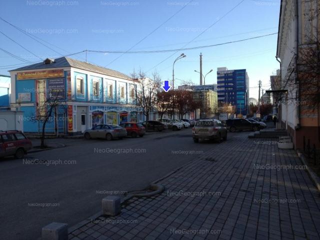Адрес(а) на фотографии: улица Чернышевского, 1, 2, 3, Екатеринбург