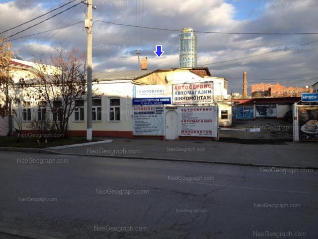 Адрес(а) на фотографии: улица Добролюбова, 7А, 9б, Екатеринбург