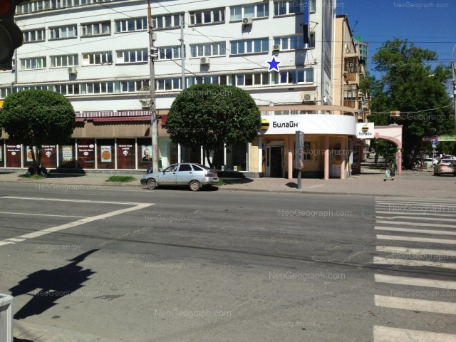 Адрес(а) на фотографии: улица Малышева, 21/1, 21/4, Екатеринбург
