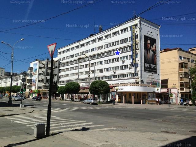Адрес(а) на фотографии: улица Малышева, 19, 21/1, 21/2, 21/4, Екатеринбург