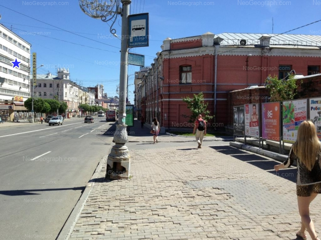 Адрес(а) на фотографии: улица Малышева, 21/1, 22, 23, Екатеринбург